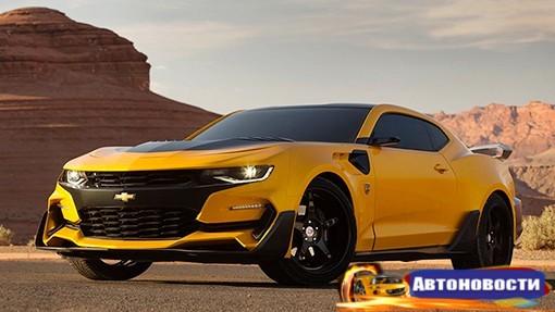 В Сети показали новый Camaro для фильма «Трансформеры» - «Автоновости»