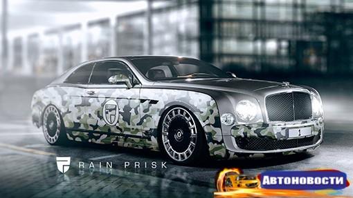В Сети показали рендер Bentley Mulsanne Gran Coupe - «Автоновости»