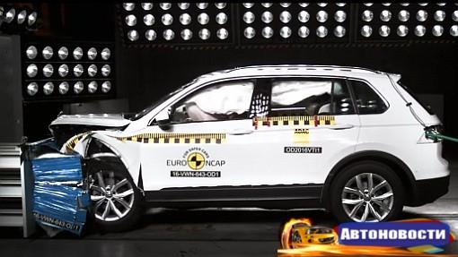 VW Tiguan и Seat Ateca получили по 5 звезд от Euro NCAP - «Автоновости»