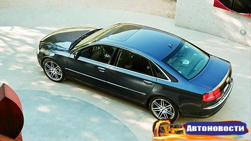 Audi отзывает A8 и S8 из-за проблем со стеклом люка - «Автоновости»