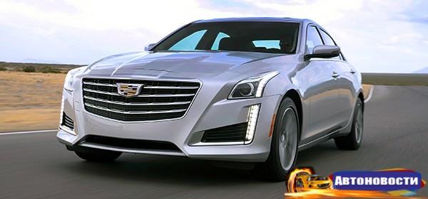 Cadillac обновил седан CTS - «Автоновости»