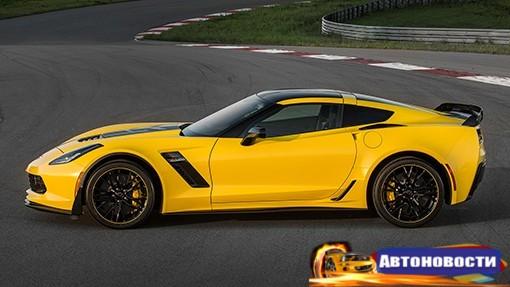 Chevrolet Corvette Z06 получит улучшенную систему охлаждения - «Автоновости»