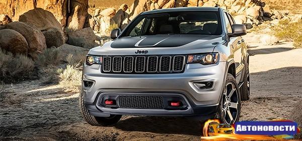 FCA выделит миллиард долларов на поддержку Jeep - «Автоновости»