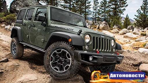 Fiat Chrysler вложит в Jeep миллиард долларов - «Автоновости»