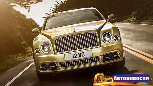 Флагманский седан Bentley Mulsanne станет электрическим - «Автоновости»