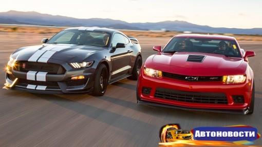 Ford Mustang и Chevy Camaro получат общую трансмиссию - «Автоновости»