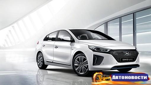 Hyundai будет обновлять электромобили каждые два года - «Автоновости»