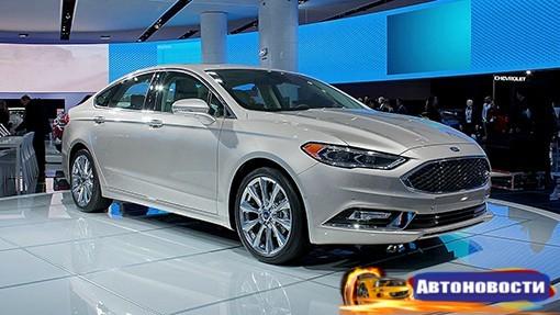 Компания Ford увеличила продажи в России на 56 процентов - «Автоновости»