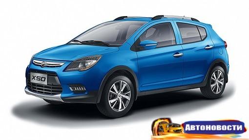 Названы самые популярные китайские марки автомобилей в России - «Автоновости»