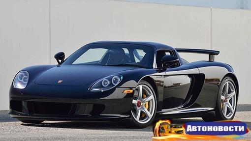 Редкий суперкар Porsche Carrera GT продадут с аукциона - «Автоновости»