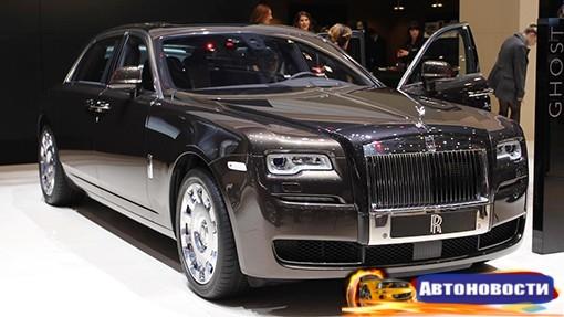 Rolls-Royce с пробегом можно купить официально - «Автоновости»