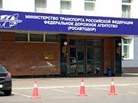 Росавтодор рекомендует увеличить стоимость трассы Керчь - Севастополь вдвое - до 139 млрд рублей - «Автоновости»