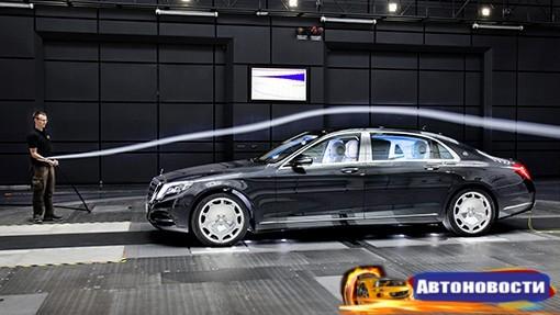 Россияне стали покупать больше люксовых машин - «Автоновости»