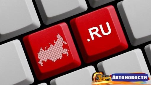 Россияне в Интернете чаще всего интересуются Lada и Toyota - «Автоновости»