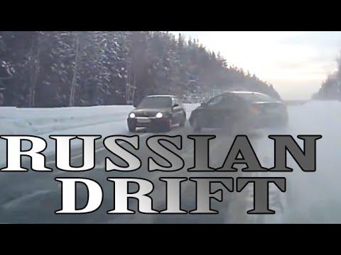 Russian Drift (Compilation -001-)  - «происшествия видео»