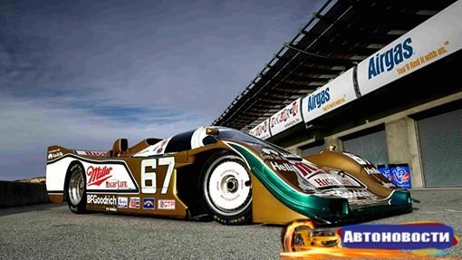 С аукциона продадут уникальное гоночное купе Porsche 962 - «Автоновости»