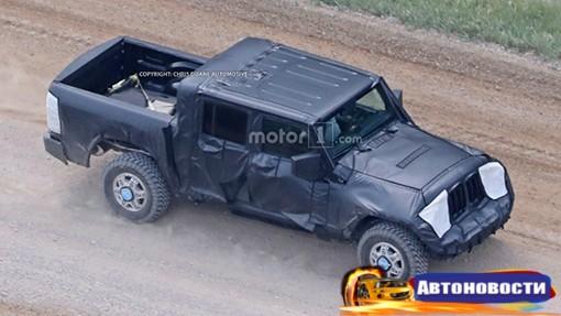 Шпионы сфотографировали пикап Jeep Wrangler - «Автоновости»