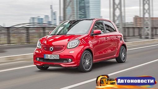 Smart от Brabus оценили в евро - «Автоновости»