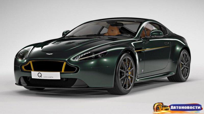 Aston Martin посвятил особый Vantage истребителю Spitfire - «Автоновости»