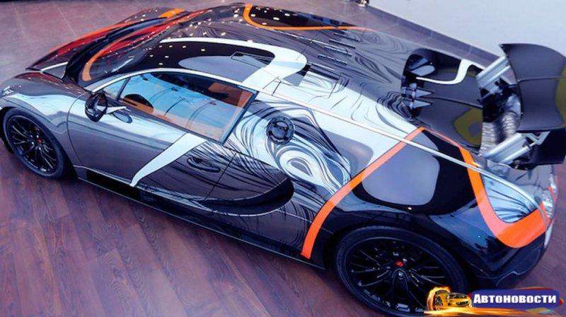 Bugatti Veyron Super Sport в самой нелепой ливрее - «Автоновости»
