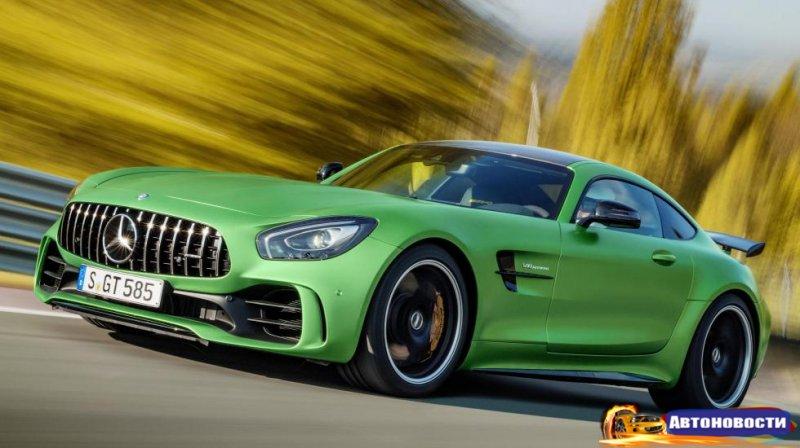 Фото дня: Mercedes-AMG GT R - «Автоновости»