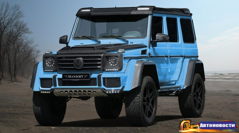 Поздоровайтесь с Mercedes-Benz G500 4x4? от Mansory - «Автоновости»