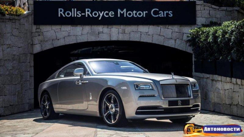 Rolls-Royce посвятил две модели фешенебельному курорту - «Автоновости»