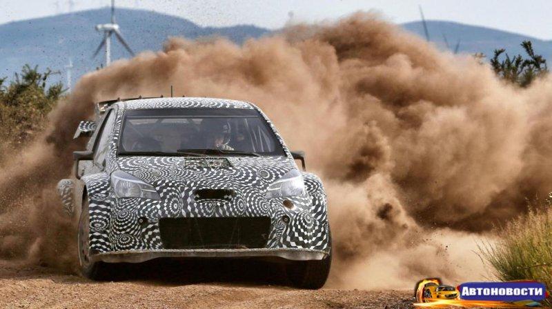 Toyota Yaris WRC – лучший Toyota Yaris - «Автоновости»