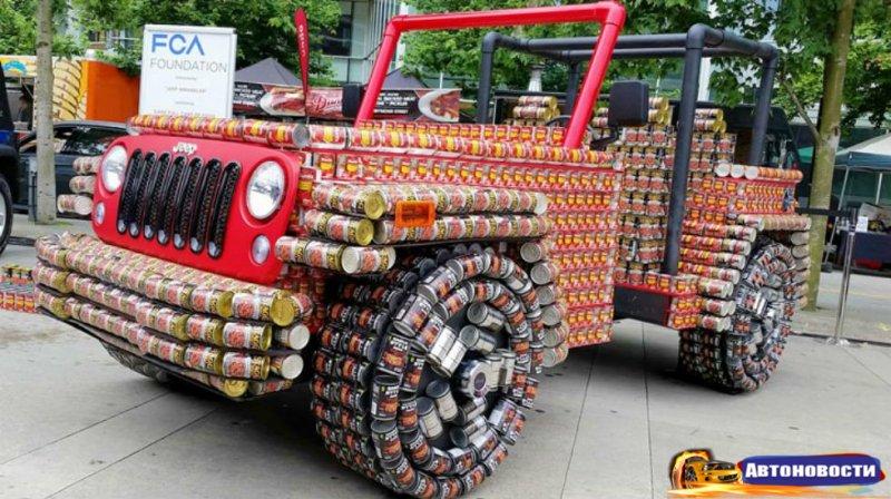 В Канаде сделали Jeep Wrangler из консервных банок - «Автоновости»