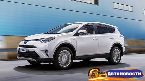 Toyota отзовет в России 140 тысяч кроссоверов RAV4 - «Автоновости»