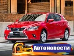 Toyota отзовет в России более 220 тысяч автомобилей Prius, Corolla, Camry и Lexus - «Автоновости»