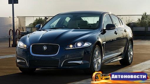 В России отзывают около 4 тысяч автомобилей Jaguar и Land Rover - «Автоновости»
