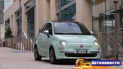 В России за две недели подорожали автомобили 11 брендов - «Автоновости»