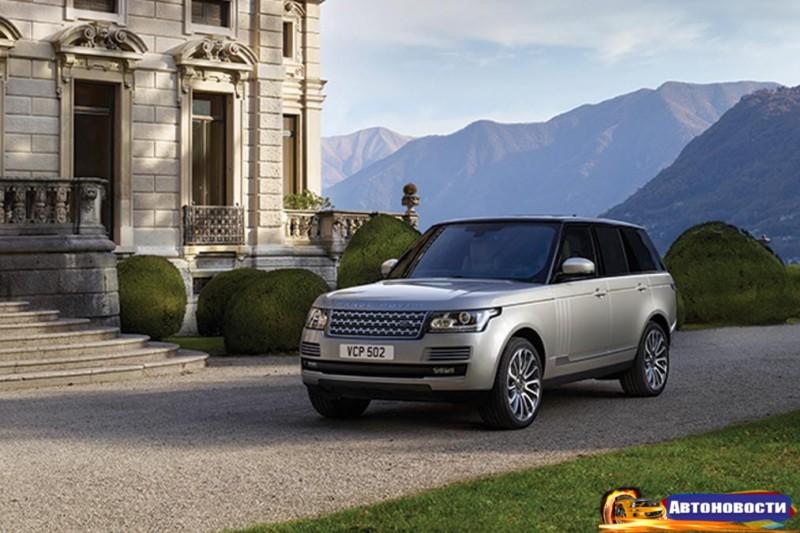 2017 Range Rover получил турбированный V6, автопилот и новую комплектацию - «Land Rover»