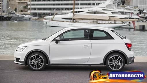Audi выпустит конкурента MINI John Cooper Works - «Автоновости»
