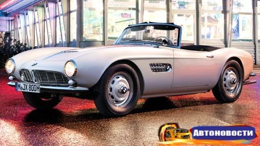 BMW отреставрировала родстер Элвиса Пресли - «Автоновости»