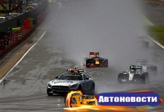 C 2017 года старт в дождевых гонках будет проходить с места - «Автоспорт»