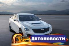 Cadillac CTS-V с 649-сильным компрессорным V8 оценили в 6,49 млн рублей - «Автоновости»