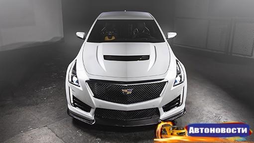 Cadillac оценил «заряженный» седан CTS-V в 6,4 миллиона рублей - «Автоновости»