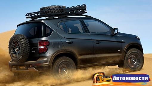 Chevrolet Niva нового поколения получит вазовский двигатель - «Автоновости»