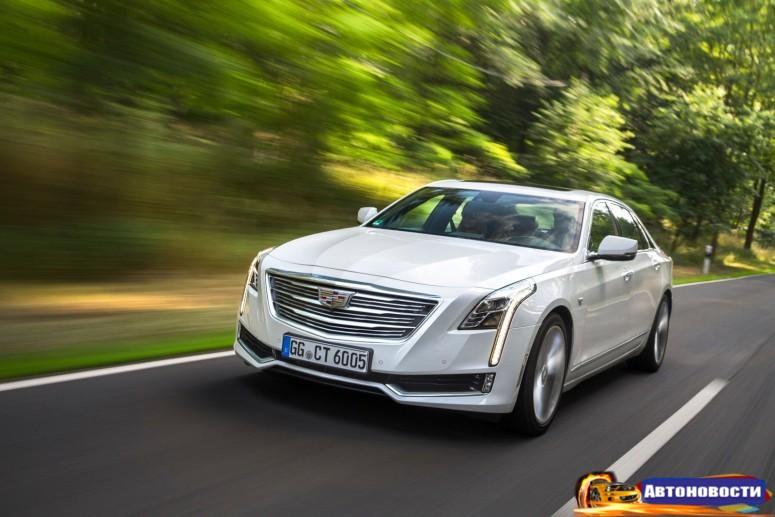 Что предложит европейцам Cadillac в моделях XT5 и CT6 - «Cadillac»