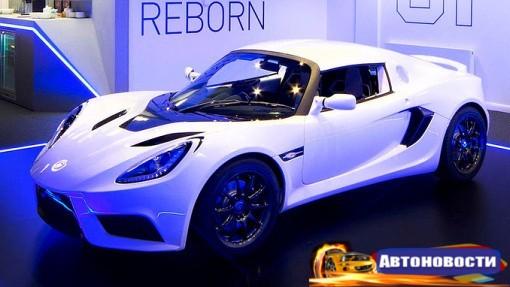 Detroit Electric разработает электрокроссовер и седан - «Автоновости»