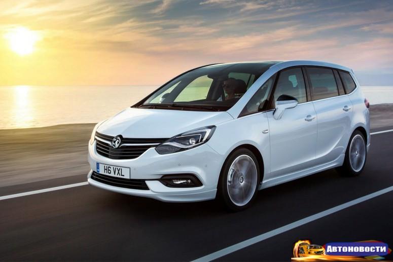 Фейслифтовый вэн Opel Zafira взял стиль у новой Astra - «Opel»