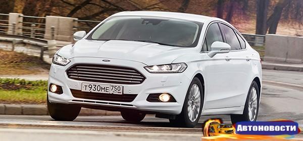 Ford отзовет вРоссии 3тысячи автомобилей из-запроблем сфарами - «Автоновости»