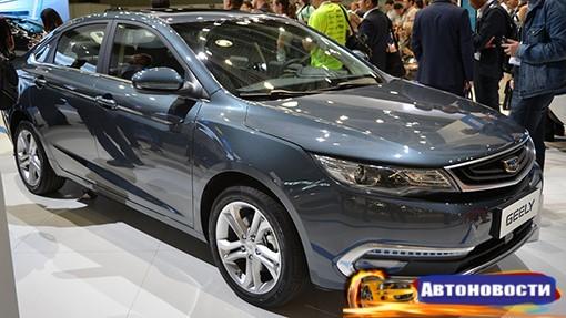 Geely привезла на автосалон в Москве концептуальный седан GL - «Автоновости»