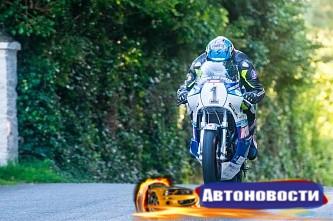 Гонка винтажных мотоциклов Isle of Man Classic TT пройдет при поддержке Motul - «Автоспорт»