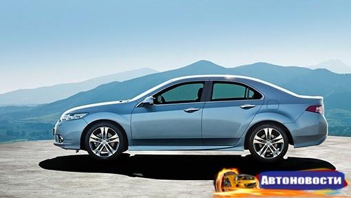Honda объявила в России отзыв 55 тысяч машин - «Автоновости»