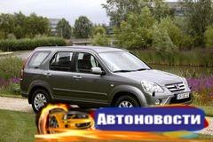 Хонда отзовет более 55 тысяч автомобилей в РФ из-за неполадок с подушками безопасности - «Автоновости»