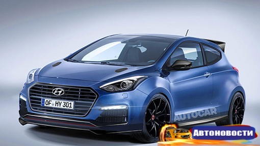 Hyundai выпустит конкурента Ford Focus RS - «Автоновости»