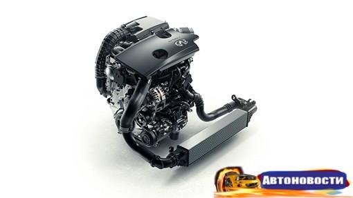 Компания Infiniti представила революционный двигатель - «Автоновости»